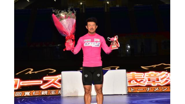 第27回寛仁親王牌・世界選手権記念トーナメント二日目レポート ローズカップは中川誠一郎!
