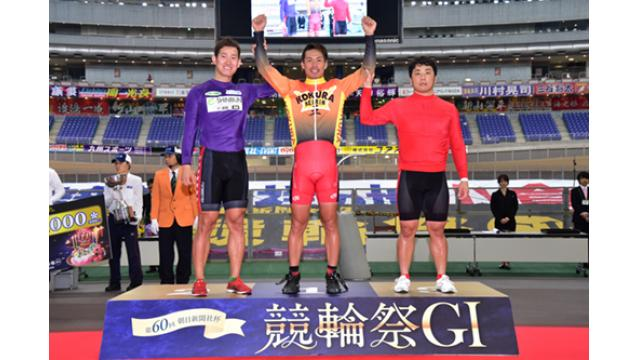 第60回競輪祭 競輪王決定戦優勝は浅井康太!そしてSS9選手、GP出場選手決定!