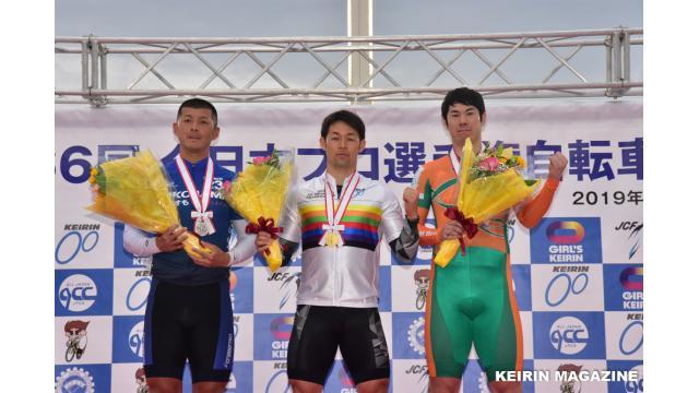 第66回全日本プロ選手権自転車競技大会が終了!大会新記録が誕生!橋本英也は強かった!速報です!