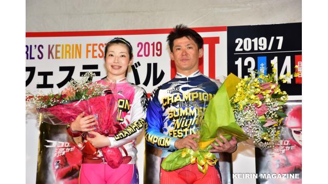 第15回サマーナイトフェスティバル優勝村上博幸&ガールズケイリンフェスティバル2019優勝石井貴子!