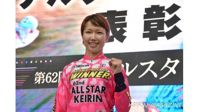 ガールズケイリンコレクション2019 名古屋ステージ アルテミス賞レースは長澤彩選手が優勝!
