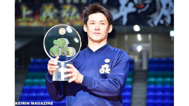 第28回寛仁親王牌・世界選手権記念トーナメント(GI) 優勝は村上博幸!!!
