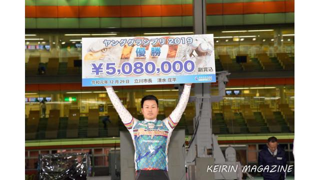 ヤンググランプリ2019優勝は松本貴治! 明日はついに大一番!KEIRINグランプリ2019!優勝は誰だ!