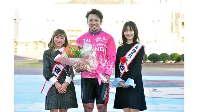 第35回全日本選抜競輪(GI)二日目レポート スタールビー賞は和田健太郎! 明日は準決勝!
