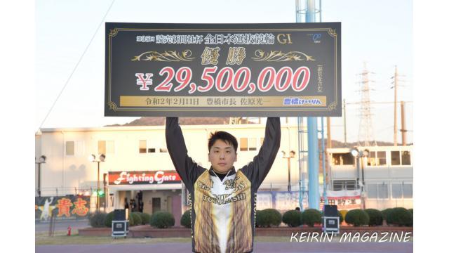 第35回全日本選抜競輪(GI)優勝は清水裕友でした!