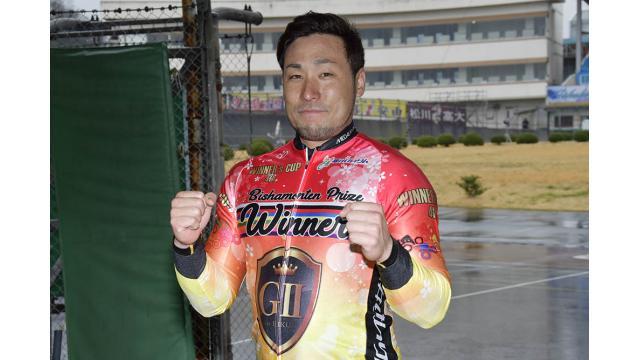 第4回ウイナーズカップ二日目レポート毘沙門天賞レースは郡司浩平!