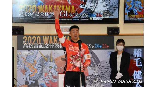 第71回高松宮記念杯競輪初日レポート