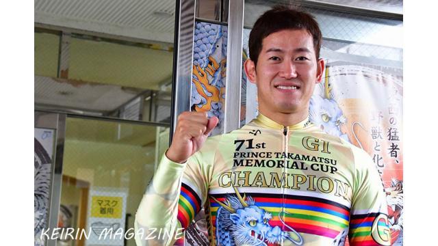 第71回高松宮記念杯競輪(GI)優勝は完全優勝となった脇本雄太選手!