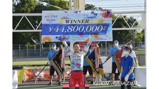第63回オールスター競輪(GI)優勝は松浦悠士選手!