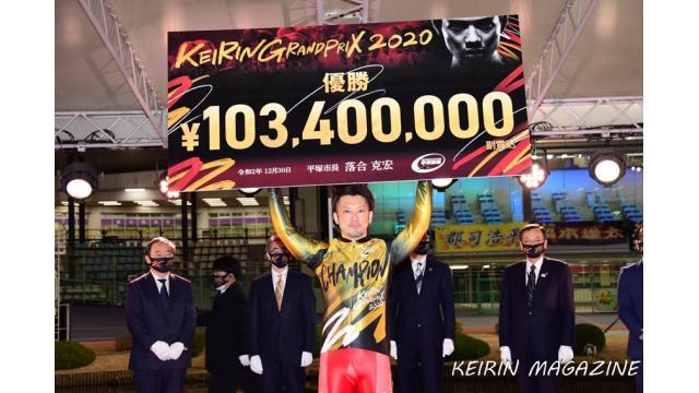 KEIRINグランプリ2020優勝は和田健太郎選手でした!  寺内大吉記念杯は吉田拓矢選手