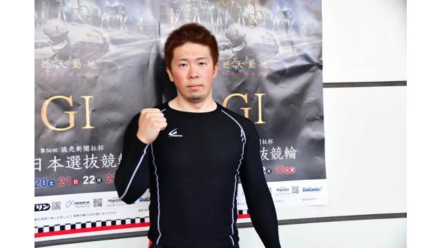 第36回全日本選抜競輪(GI)初日レポート