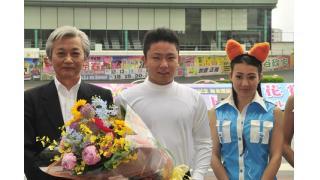 レインボーカップチャレンジファイナルは田中誇示が捲り快勝!