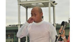 殿が来たら、殿が勝った!「花月園メモリアルin川崎」(GIII)は松坂英司が記念初優勝!