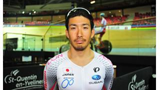 2015UCIトラックサイクリング世界選手権本日スタート!日本チームの意気込みをお届けします!
