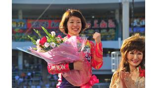 第58回オールスター競輪 二日目 オリオン賞は中川誠一郎 GKC2015in松戸は石井貴子