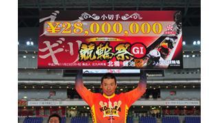第57回 競輪祭 優勝は武田豊樹選手!