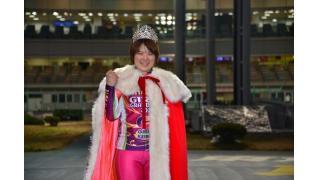 ガールズグランプリ2015は小林優香選手 明日はヤンググランプリ2015!