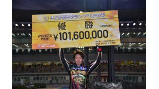 KEIRINグランプリ2015の優勝は浅井康太! 速報です!