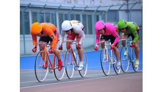 第31回全日本選抜競輪(GI)初日レポート 二日目メインはスタールビー賞