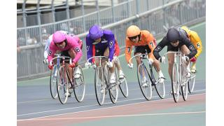 第69回日本選手権競輪(GI)三日目レポート