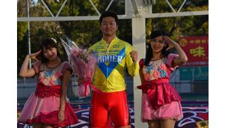 第69回日本選手権競輪(GI)4日目 ゴールデンレーサー賞は平原康多!5日目は準決勝戦!