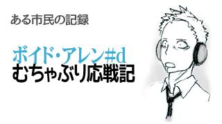 """【むちゃぶり応戦記#1】「""""アイドル""""を開発せよ!」"""