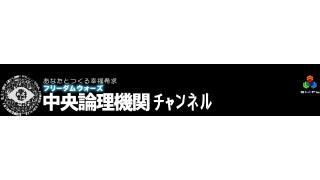 『フリーダムウォーズ』発売!