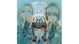 貢献Girls CD「超貢献推進楽曲集」予約開始