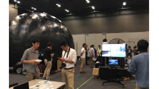 【目指せ】驚異の人力VRから立体影絵までgumiが主導する東京VRスタートアップスdemo dayに行ってきた【8兆円】