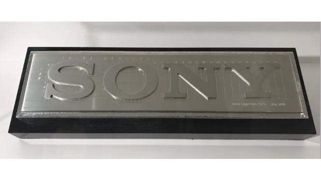 It's a SONY展に行ってきた!