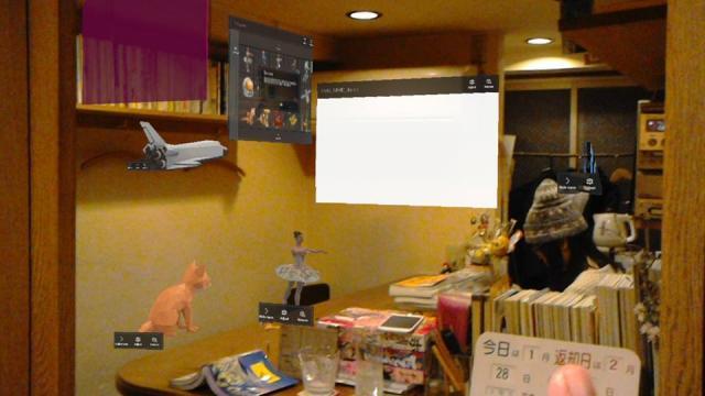【今夜放送】HoloLens大特集【やばい】