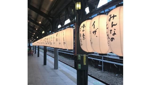 【shi3zの餃子的日常】駅のホームで酒飲み餃子三昧【電車の絶対領域】