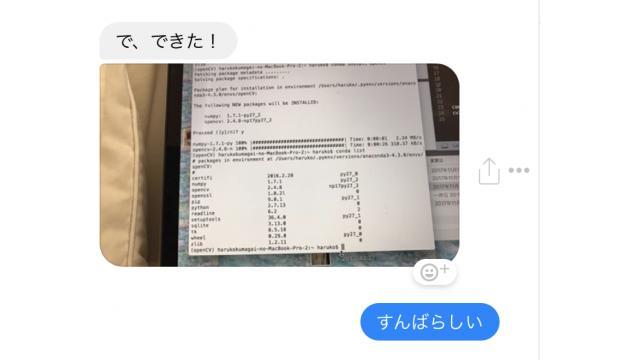 【やっぱり】プログラミング経験ゼロの文系女子が二日でAIのプログラミングをするまで【簡単】