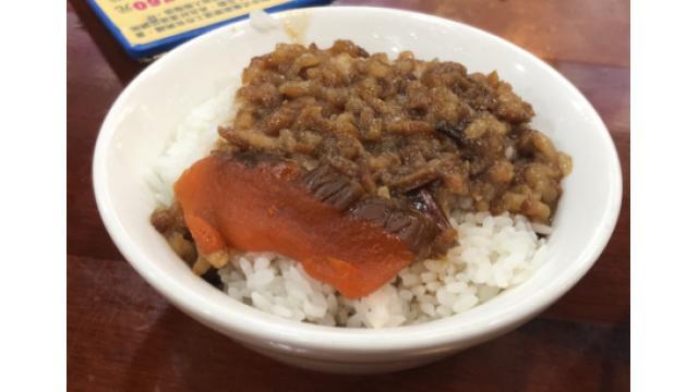 【台北出張日記】とりま台北にいって魯肉飯を食べ比べしてきた【けっこう久々?】
