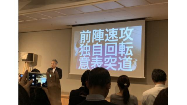 石井裕先生の講演を聞いて来た。