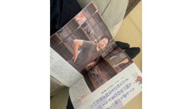 四谷大塚刊のDreamNaviにインタビューが掲載されました