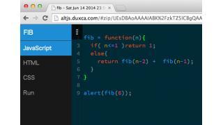 スマホでもPCでもブラウザだけでどこでもJavaScript / Clojure(wisp) コードが書ける!走る! altjsdo.it
