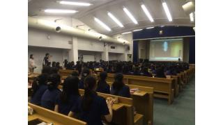 200人の女子中学生にenchantMOONを説明してみた感想 / shi3z