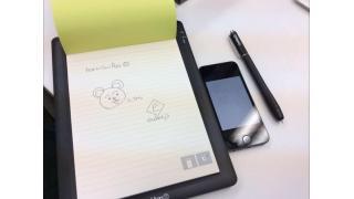 デジタルとアナログの架け橋となるか!?Bluetooth付き紙ノート CamiApp Sが届いた
