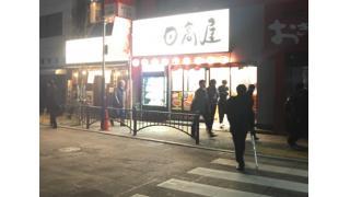 【東京Ubuntu物語】25歳IT企業勤務の男が通う街「御茶ノ水」。人工知能に憧れたヒロキは…