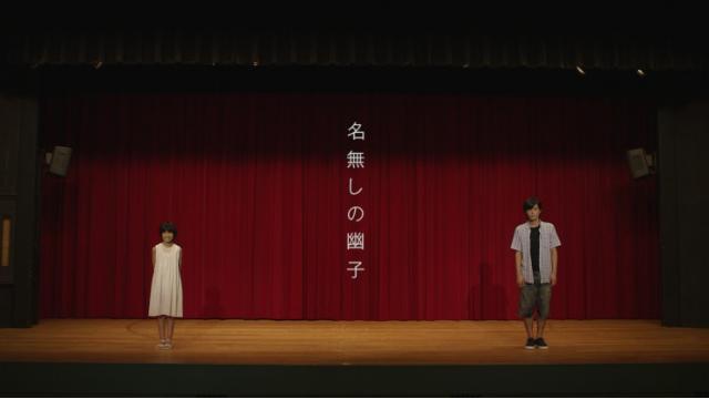 神保町映画祭リターンズ/「名無しの幽子」レビュー