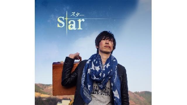 神保町映画祭リターンズ/「star~スター~(ショートver) 」レビュー
