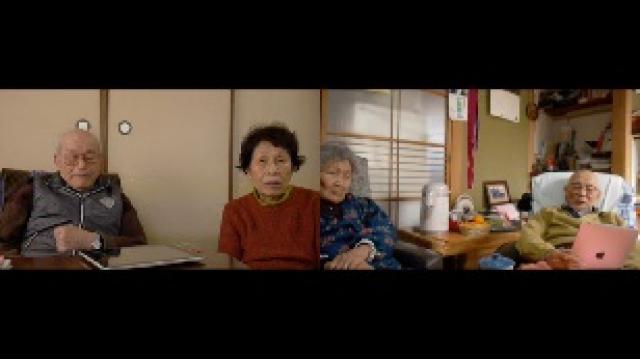 神保町映画祭リターンズ/特別審査会セレクト「父と母の父と母」審査員推薦コメント