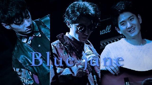 神保町映画祭リターンズ/「ブルー・ジェーン」岡田真一監督インタビュー