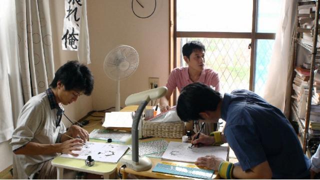 神保町映画祭リターンズ/「カモン・ボルテージ!」佐藤美百季監督インタビュー