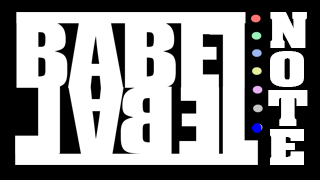 BABEL NOTE    vol.1 藤井道人