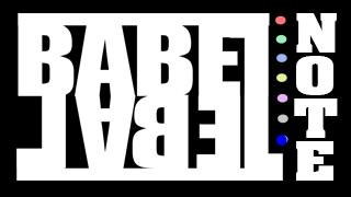 BABEL NOTE vol.8 藤井道人