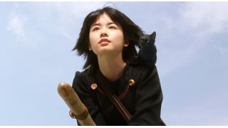 【映像|邦画】はじめまして、キキですっ!『魔女の宅急便』がついに実写化!!