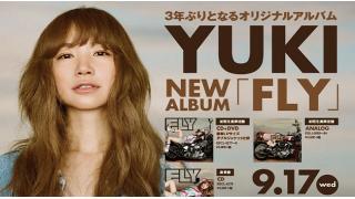 【音楽|邦楽】ダンスナンバーを集めた、とにかく踊れるYUKIのダンスアルバム!『FLY』