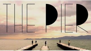 【音楽|邦楽】2年ぶりのニューアルバム!新たな進化をみせはじめた一枚。くるり『the pier』